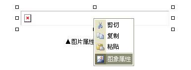 zblog给图片属性加上alt描述