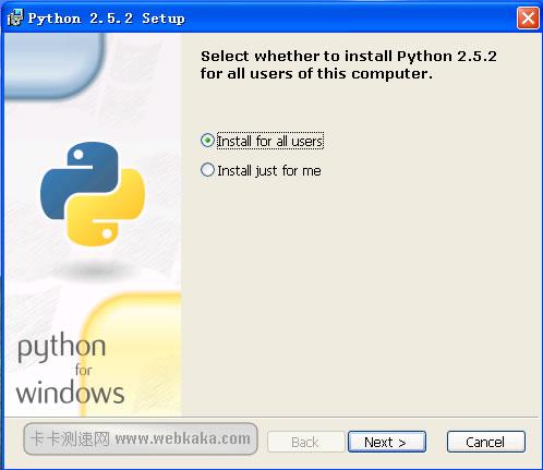 python安装(1)