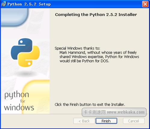 python安装(5)