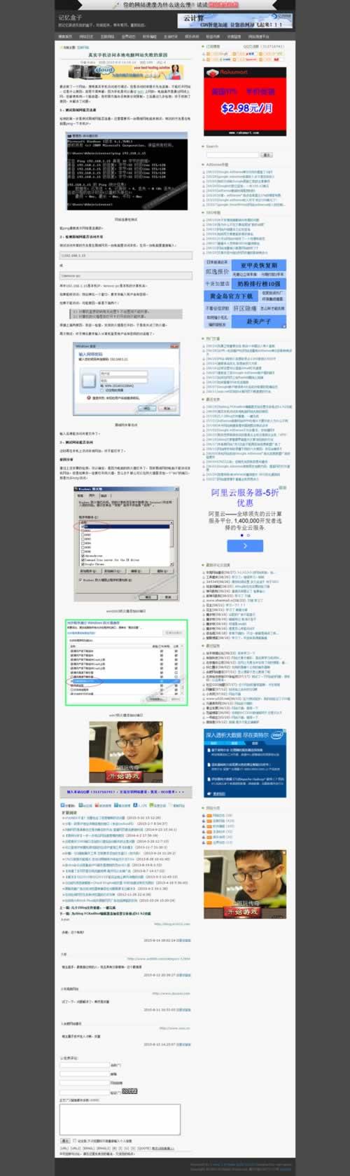 PC版网页