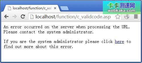 访问验证码显示结果(1)