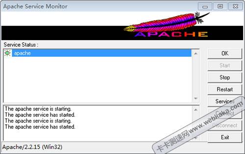 启动Apache服务