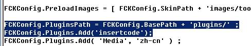 """添加""""'insertcode'""""插件"""