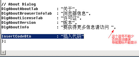 添加中文名称