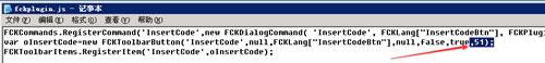 """""""插入代码""""的图标位置"""