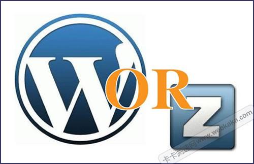 zblog与WordPress速度对比