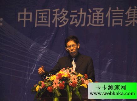 忻州移动:发现网速慢马上处理