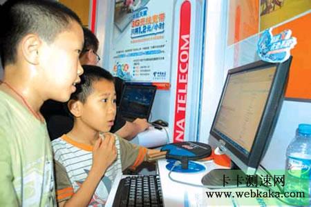 ITU:中国固定宽带普及率11.6%