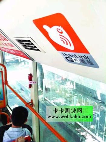 广州公交也有免费WiFi了
