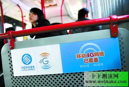 福建厦门公交车将提供免费WiFi