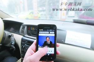 广州的士推免费WiFi
