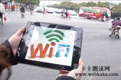 杭州开放室外免费WiFi
