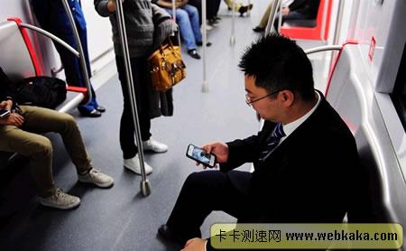 杭州地铁4G下载速度可以达到27M/s