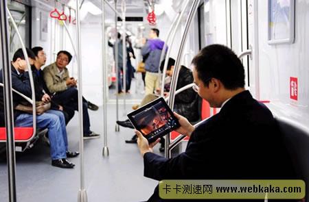 杭州地铁4G网速峰值超49M