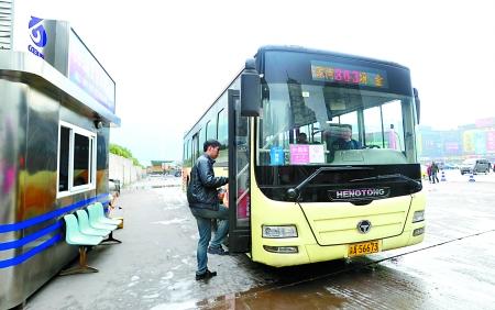 重庆公交863提供免费WiFi服务