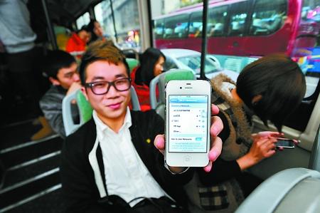 重庆公交WiFi网速表现良好