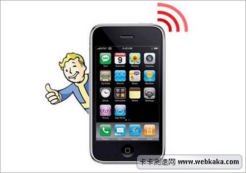 北京9个重点区域可用免费WiFi