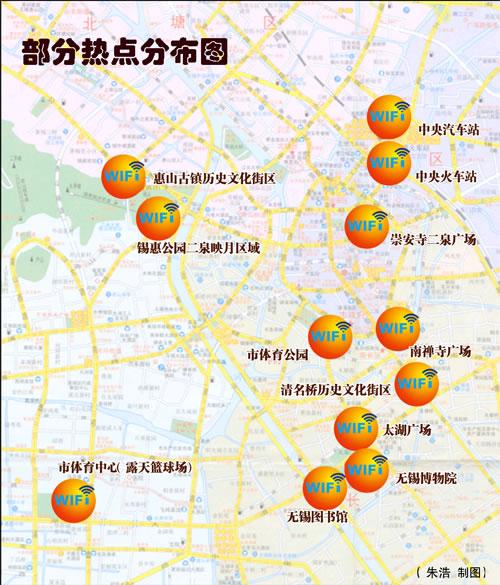 中央火车站,中央汽车站(新汽车北站),高铁站(北广场),飞机场,灵山梵宫