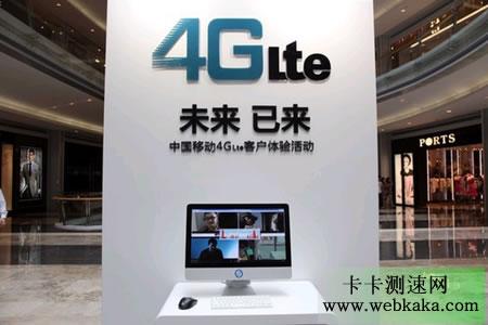 广州海珠区今年全面覆盖4G信号