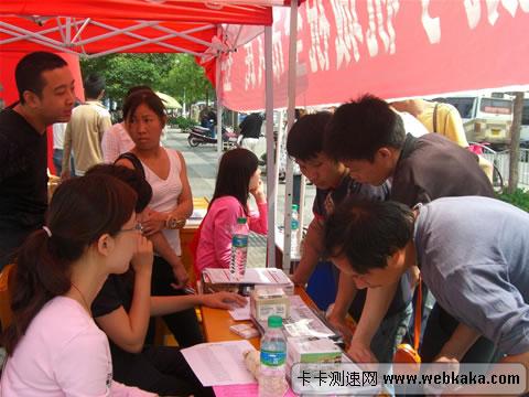 武汉联通推出三大优惠套餐