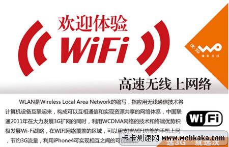 联通3G用户破亿