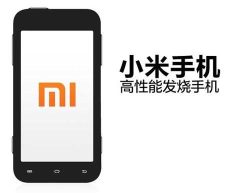 小米等智能手机已支持42M网络