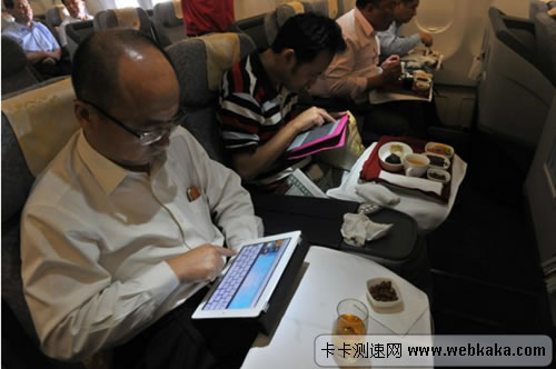 飞机上也能用wifi上网 网速不到1m