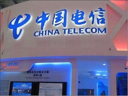 北京电信推100M家庭宽带