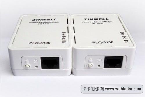 最小500M电力猫ZINWELL PLQ-5100