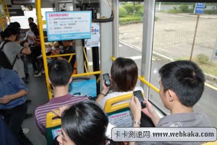 深圳公交提供免费WiFi服务