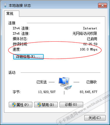 速度为100Mbps的是百兆网卡