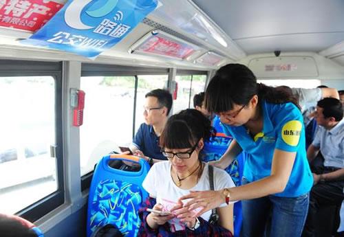 乘车体验者登陆客户端连接公交WiFi