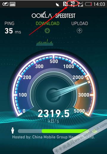 4G网络符号:4G