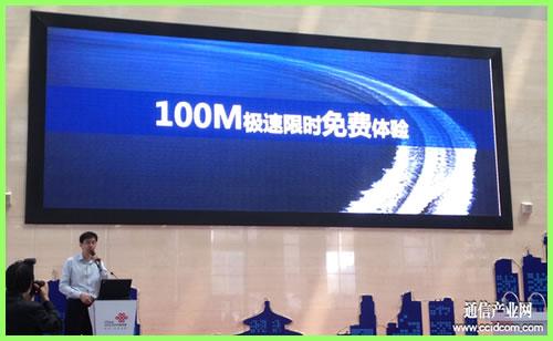 宽带网龄兑换100M速率