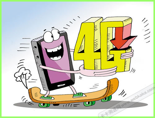 年底中国移动4G用户达2.5亿