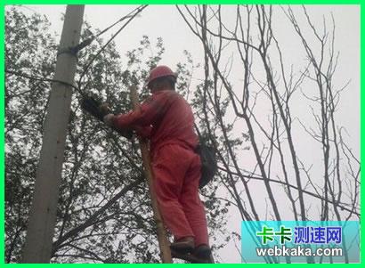 农村区域光纤改造