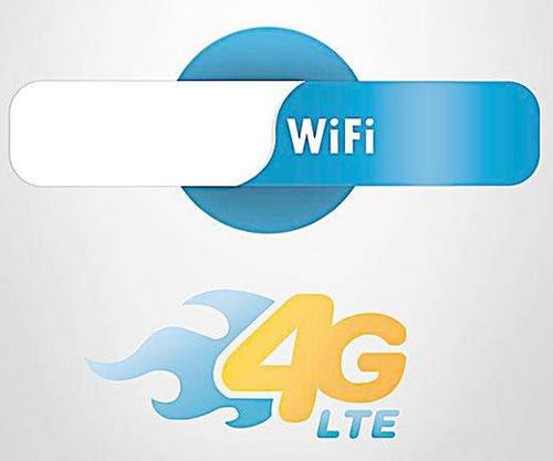 4G网速40M,用户逐渐摆脱对Wifi的依赖?