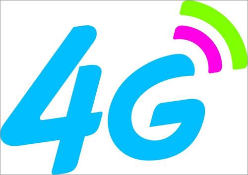 全民4G的时代已经来了