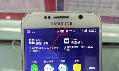 手机信号栏HD符合的含义