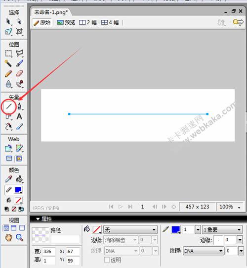 """用矢量""""直线""""工具画一条直线"""