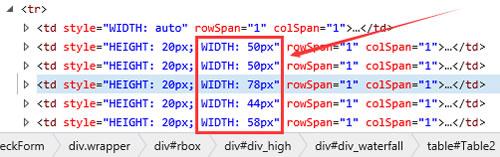 查看元素的html代码
