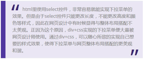 blockquote-css3修改双引号