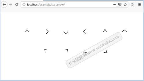 纯CSS实现各种方向的箭头