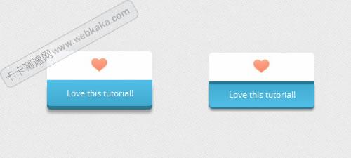 伪元素CSS按钮:实例五