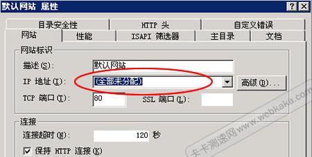 "IP地址""全部未分配"""