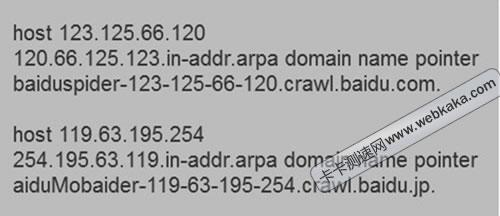 使用host ip命令反解ip